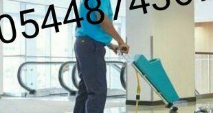 صورة شركة تنظيف منازل بالرياض الصفرات , اريد رقم شركة التنظيف التي توجد بمدينه الرياض