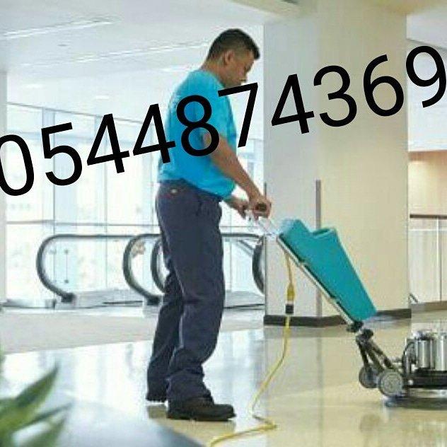 شركة تنظيف منازل بالرياض الصفرات , اريد رقم شركة التنظيف ...