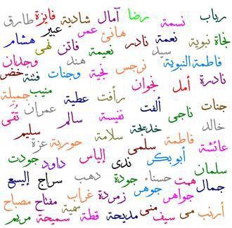 بالصور معاني اسماء بنات , اشقي اسامي بنات و معناها الجميل 2728 1
