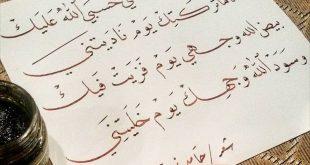 بالصور اجمل قصائد حامد زيد , اروع ماكتب والقى الشاعر حامد زيد 2739 10 310x165