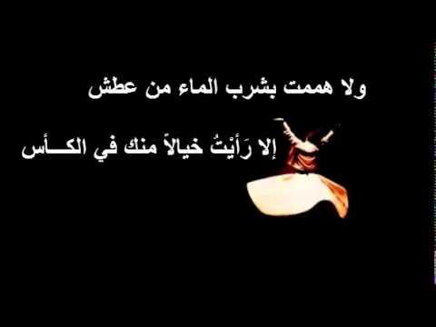 بالصور قصائد مدح الله , ما اروع المدح برب العباد سبحانه وتعالي 2753 15