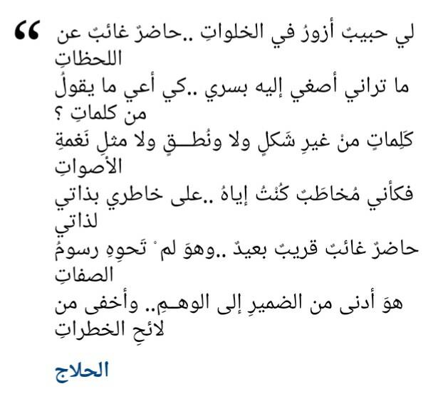 بالصور قصائد مدح الله , ما اروع المدح برب العباد سبحانه وتعالي 2753 17