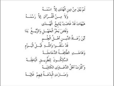 بالصور قصائد مدح الله , ما اروع المدح برب العباد سبحانه وتعالي 2753 18