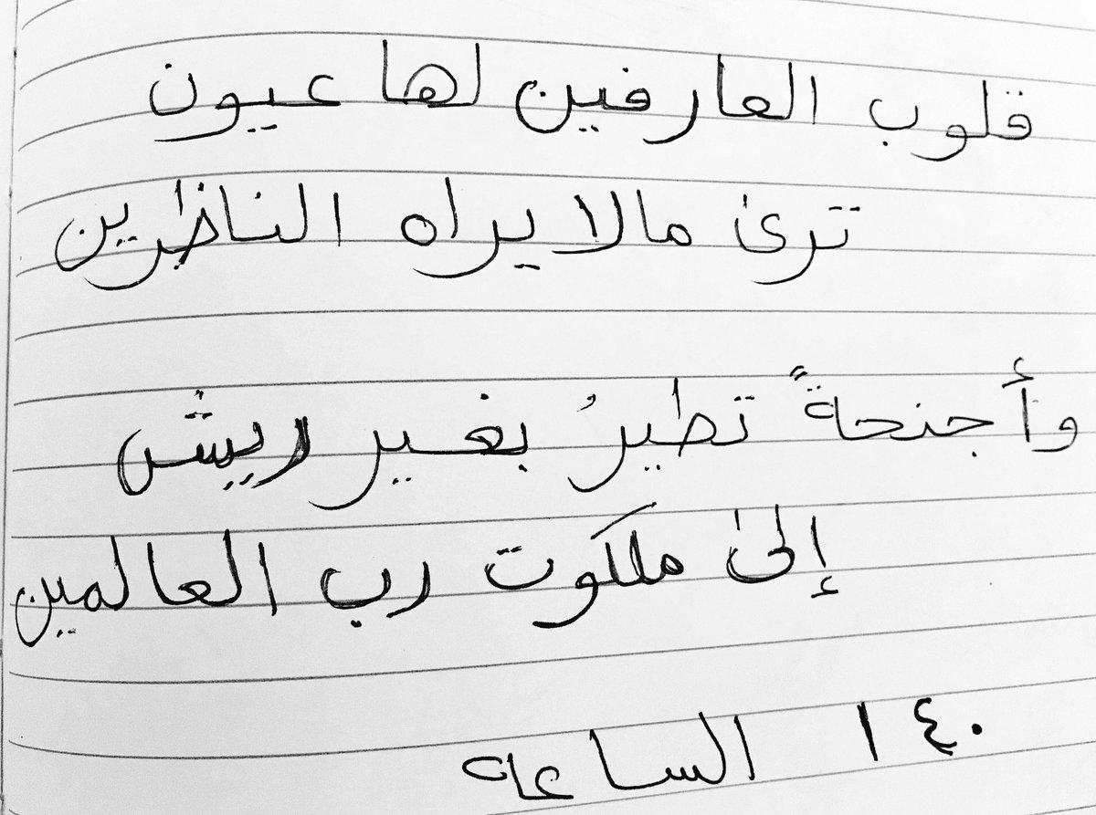 بالصور قصائد مدح الله , ما اروع المدح برب العباد سبحانه وتعالي 2753 19