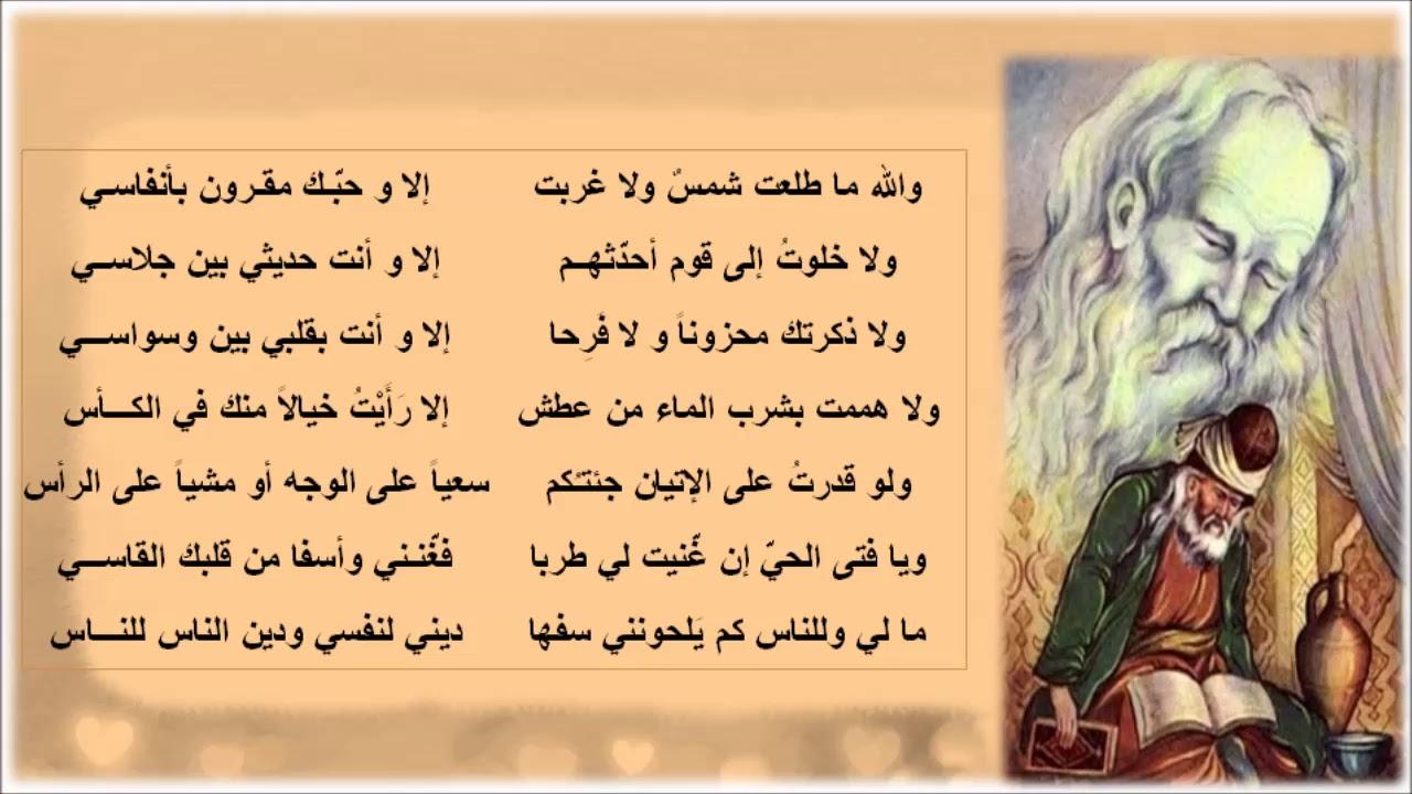بالصور قصائد مدح الله , ما اروع المدح برب العباد سبحانه وتعالي 2753 20