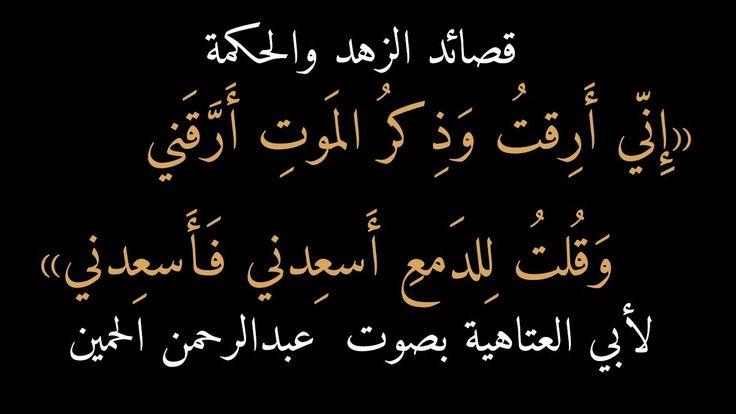 بالصور قصائد مدح الله , ما اروع المدح برب العباد سبحانه وتعالي 2753 21