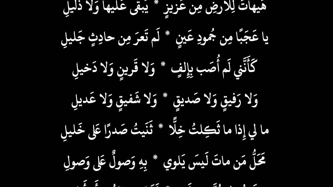 بالصور قصائد مدح الله , ما اروع المدح برب العباد سبحانه وتعالي 2753 22