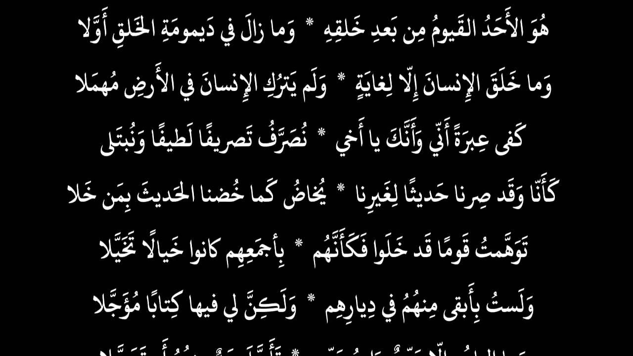 بالصور قصائد مدح الله , ما اروع المدح برب العباد سبحانه وتعالي 2753 23