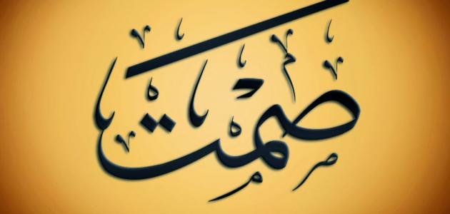 بالصور اجمل ما قيل في الخط العربي , الخطوط العربيه من اروع الخطوط بجميع انواعها 2872