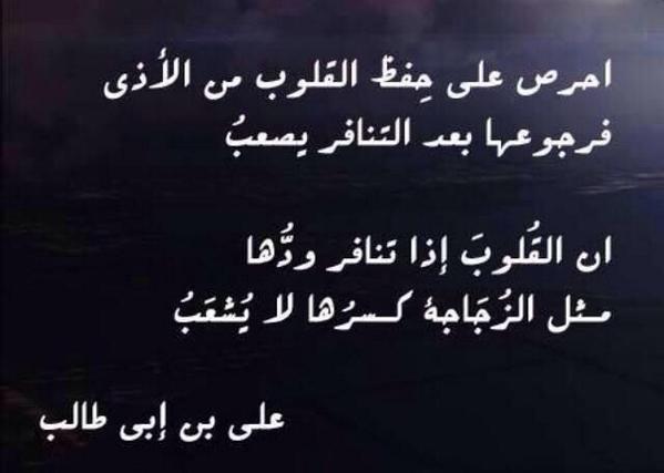 صورة شعر علي بن ابي طالب , هل كان علي بن ابي طالب شاعر وما هي كتاباته