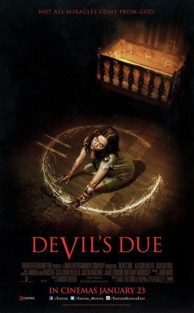 صور صور موت الشيطان , صور مرعبة من فيلم موت الشيطان المرعب
