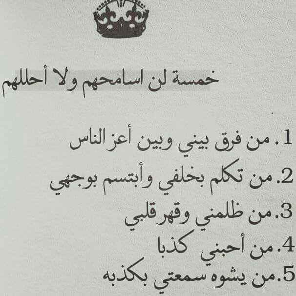 بالصور الخيانة في الحب , وجع الاحباب بسبب خيانه شركائهم 308