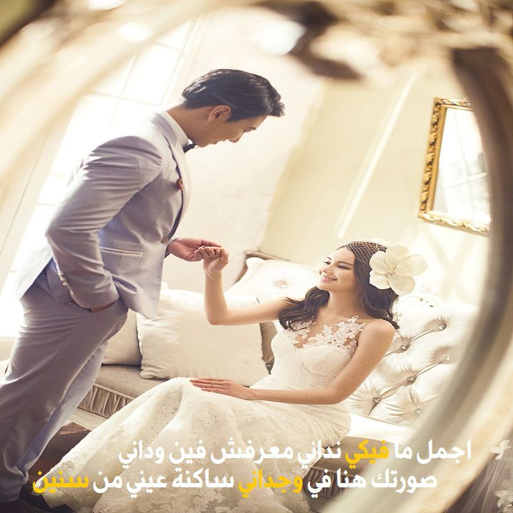 بالصور صور الحب الساخن , خلفيات رومانسية بين الاشخاص الحبيبة