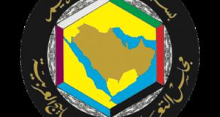 صور دول مجلس التعاون الخليجي , ماهي الدول التي يحتوي عليها مجلس التعاون الخليجي