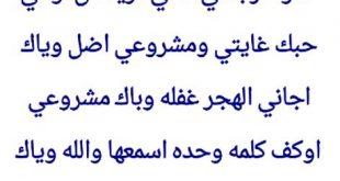 بالصور شعر عراقي عن الحب , شعر من العراق التي هي واحده من رواد الشعر 324 6 310x165