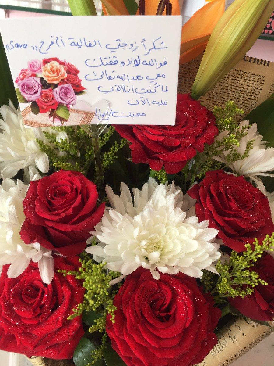 بالصور رسائل شكر للزوجة , بعض كلمات الشكر والعرفان من الزوج لزوجته 325 8