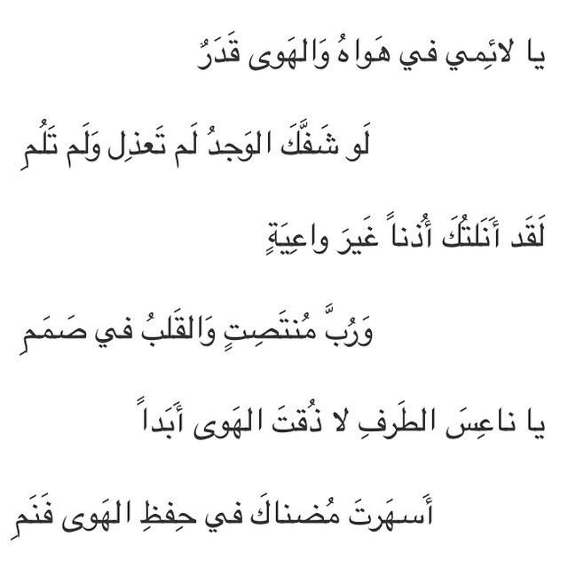 بالصور اشعار احمد شوقي , احمد شوقي ودواوينه الرائعه 330 3