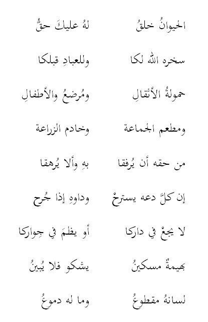 بالصور اشعار احمد شوقي , احمد شوقي ودواوينه الرائعه 330 4