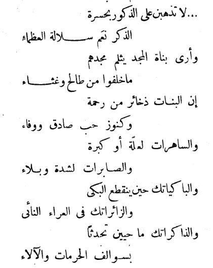 بالصور اشعار احمد شوقي , احمد شوقي ودواوينه الرائعه 330 5