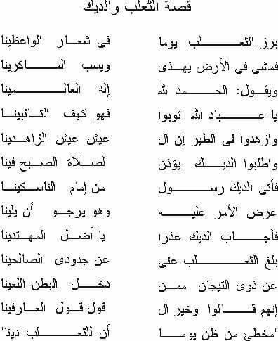 بالصور اشعار احمد شوقي , احمد شوقي ودواوينه الرائعه 330 7