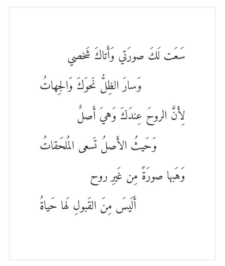 بالصور اشعار احمد شوقي , احمد شوقي ودواوينه الرائعه 330 9