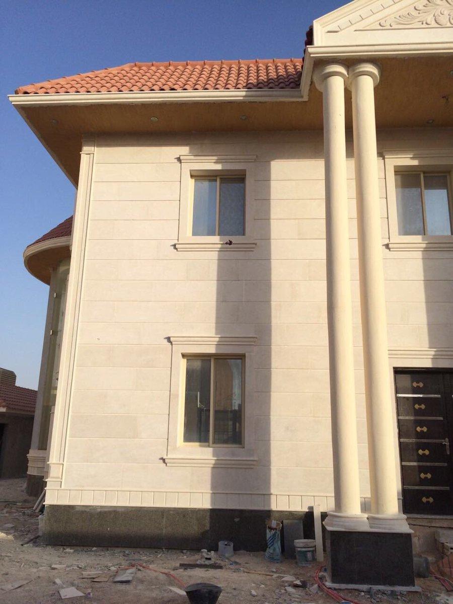 صورة تصاميم واجهات حجر الرياض , استخدام حجر الرياض في تزيين واجهات العمارات