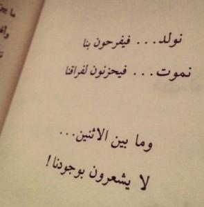 بالصور مقولات مؤثرة عن الحب , عبارات حكيمه وقمه الرومانسيه قالوها علي الحب 354 2