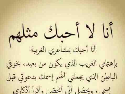 بالصور مقولات مؤثرة عن الحب , عبارات حكيمه وقمه الرومانسيه قالوها علي الحب 354 5