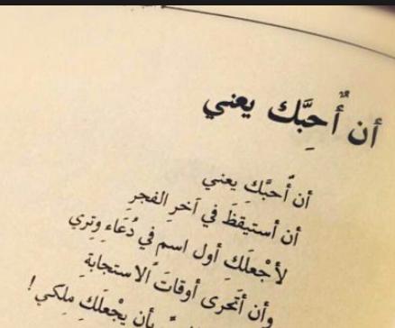 بالصور مقولات مؤثرة عن الحب , عبارات حكيمه وقمه الرومانسيه قالوها علي الحب 354