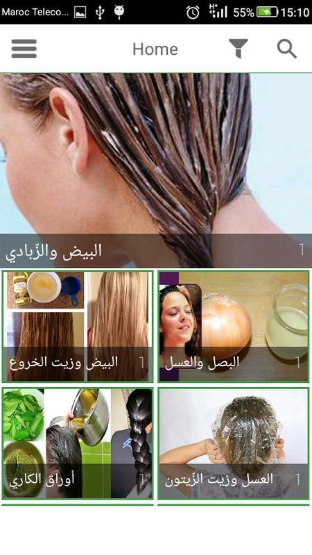 بالصور خلطات للشعر للتنعيم , لكل من تريد الحصول علي شعر رائع وناعم 355 2