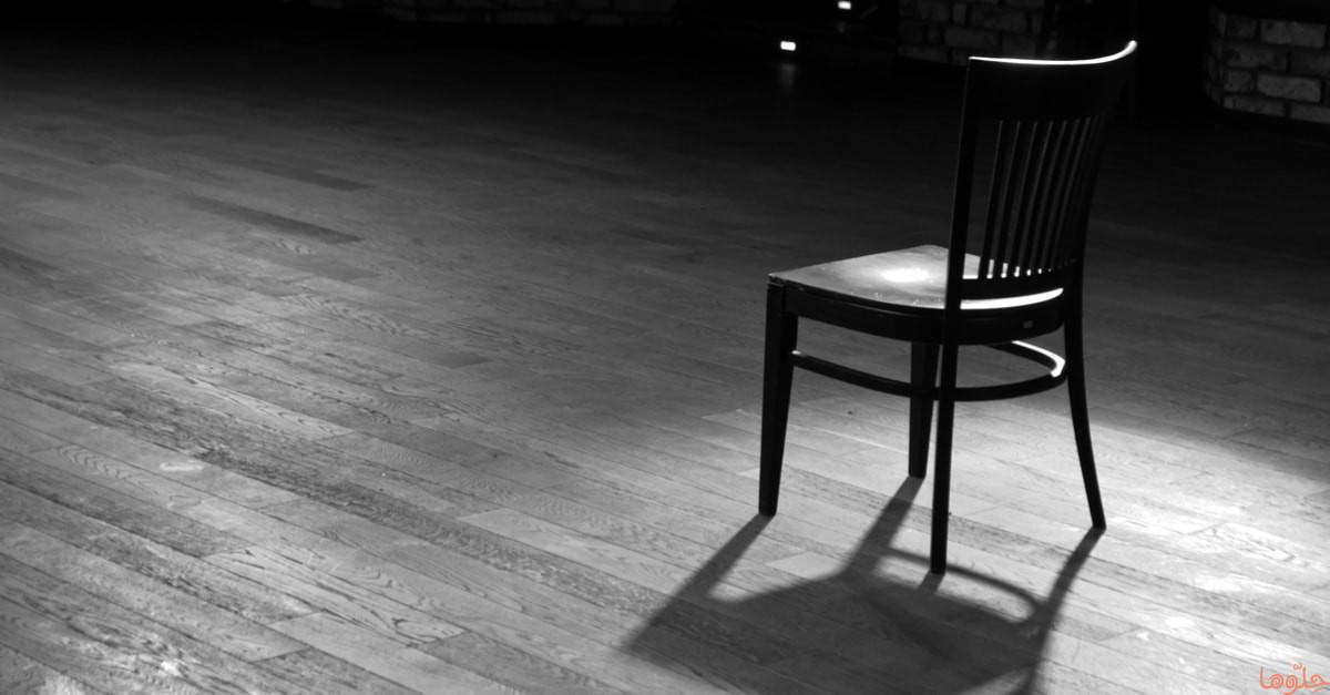 صورة في المنام كرسي , تفسير الكرسي في الحلم