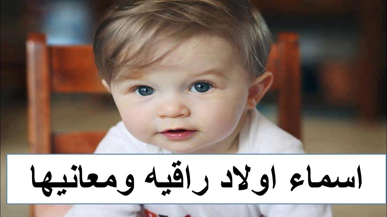 بالصور اسماء امريكية للذكور , اسماء ذكور لتهدي طفلك اجمل اسم علي الاطلاق 365 4