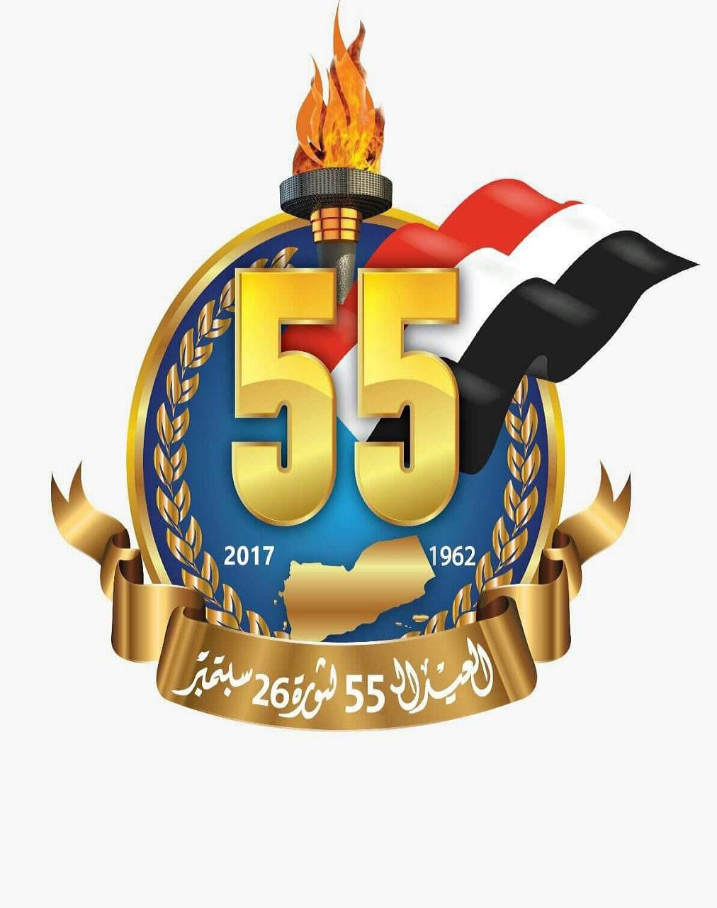 صور تعبير عن ثورة 26 سبتمبر اليمنية , افضل كتابه عن ثوره 26 سبتمبر اليمنيه