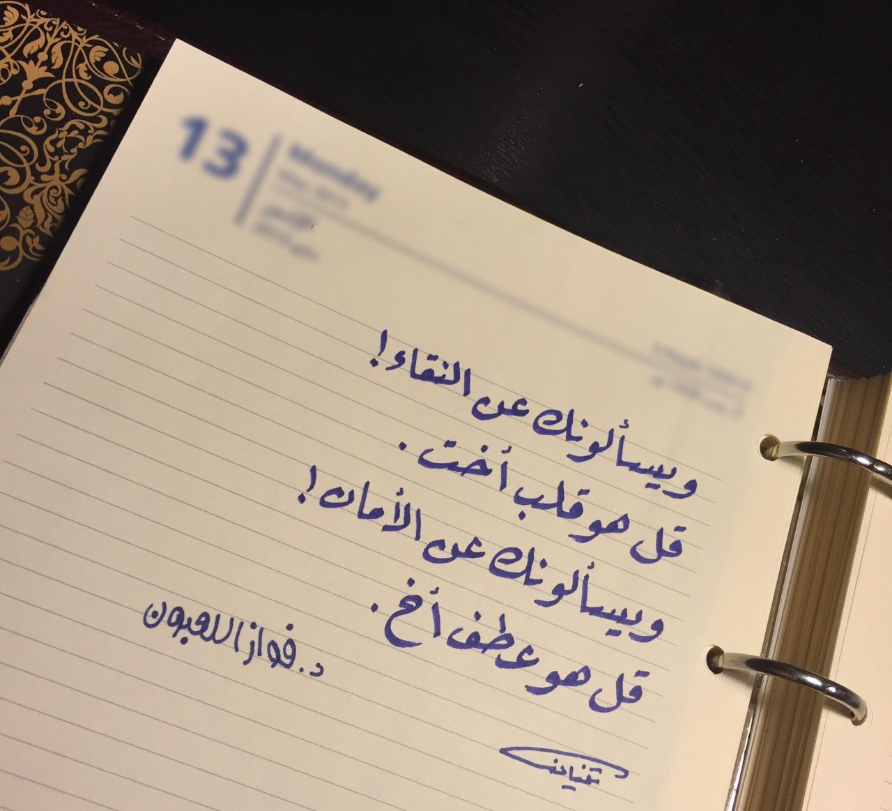 شعر عن ابن الاخت اروع العبارات في حب ابن الاخت رهيبه