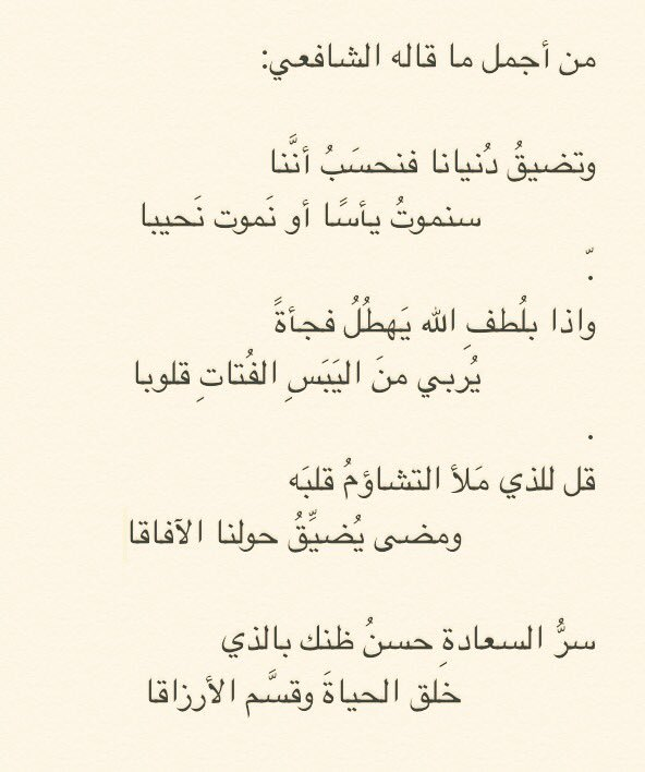بالصور اناشيد نبوية مكتوبة , اشعار في حب النبي محمد 386 2