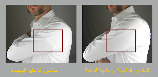 صور كيفية تنظيف الملابس البيضاء , ازاي تتخلص من بقع الملابس بيضاء اللون