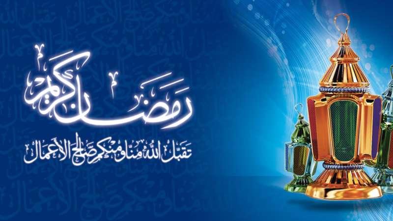 صور تفسير حلم رمضان , معني الحلم بالعيش في شهر رمضان