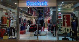 بالصور اسماء محلات ملابس حريمى , اكبر وافخم محلات بيع الملابس الحريمي 423 10 310x165
