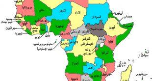 صورة جميع دول افريقيا , تعرف علي الدول التي توجد في قاره افريقيا