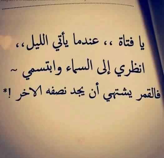 صورة اجمل ابيات الشعر عن الحب , لكل عشاق الشعر اجمل شعر رومانسي علي الاطلاق 472 2