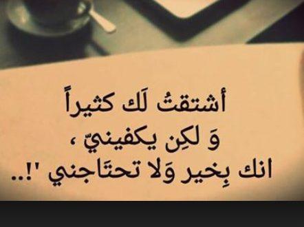 صورة اجمل ابيات الشعر عن الحب , لكل عشاق الشعر اجمل شعر رومانسي علي الاطلاق 472 4