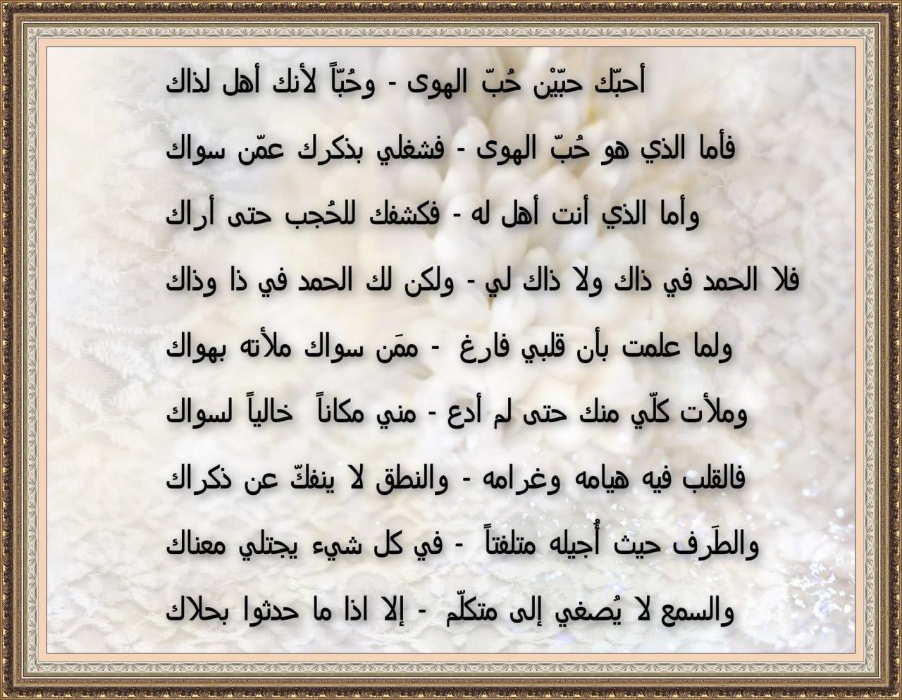 صورة اجمل ابيات الشعر عن الحب , لكل عشاق الشعر اجمل شعر رومانسي علي الاطلاق 472 9