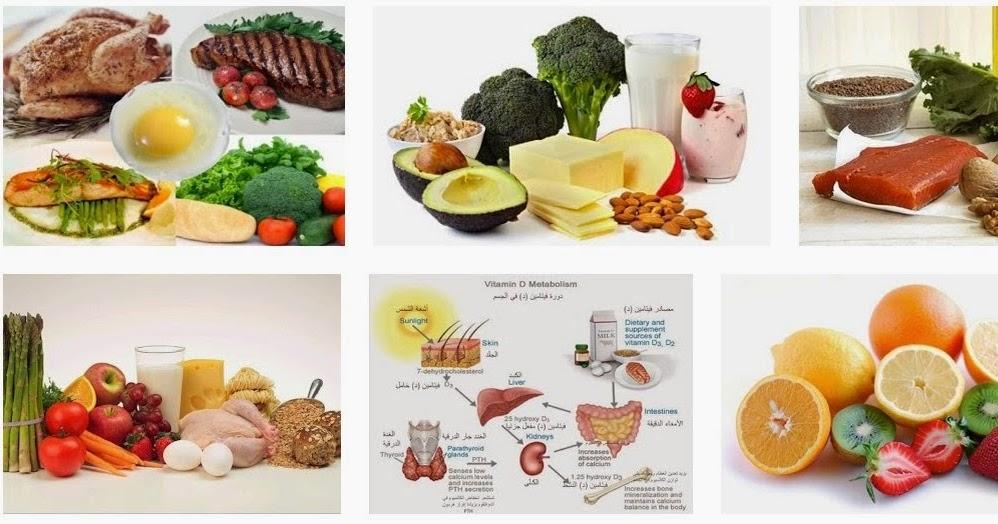 صورة اطعمة تدر الحليب , تعرفي علي بعض الاكلات الطبيعيه التي تدر اللبن