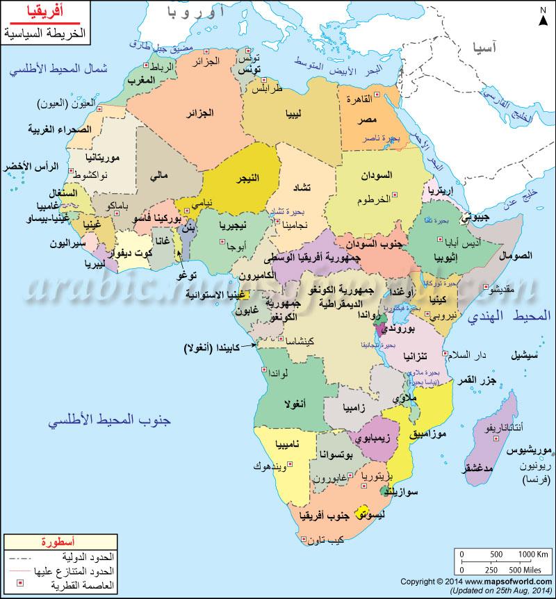 خريطة افريقيا الطبيعية صور طبيعيه لخريطه قاره افريقيا رهيبه