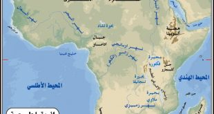 صورة خريطة افريقيا الطبيعية , صور طبيعيه لخريطه قاره افريقيا