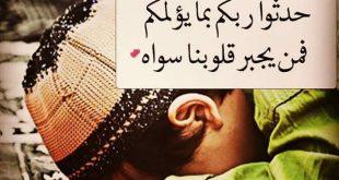 بالصور صور جميلة اسلامية , اجمل صور دينيه لمشاركتها واستعمالها بهناء 512 3 1 310x165