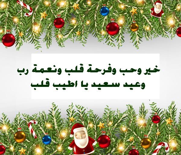 صورة صور تهنئة بعيد ميلاد , اجمل كلمات للتهنئه باعياد الميلاد 5206 6