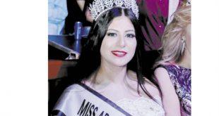 صور ملكة جمال العرب , واااو فتاه جميله جدا