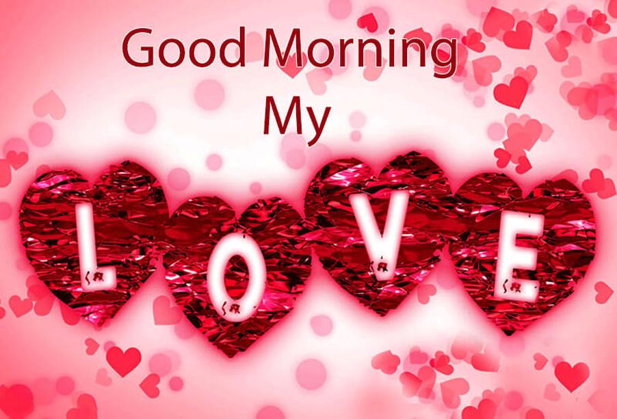 صور رسائل حب صباح الخير للحبيب , تجديد صباحك لحبيبك بالكلام
