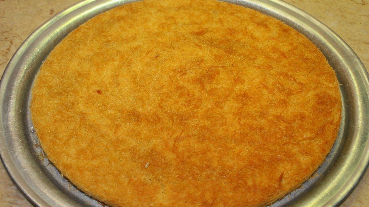صورة طريقة عمل الكنافة في البيت , وصفة تحضير الكنافة في المنزل